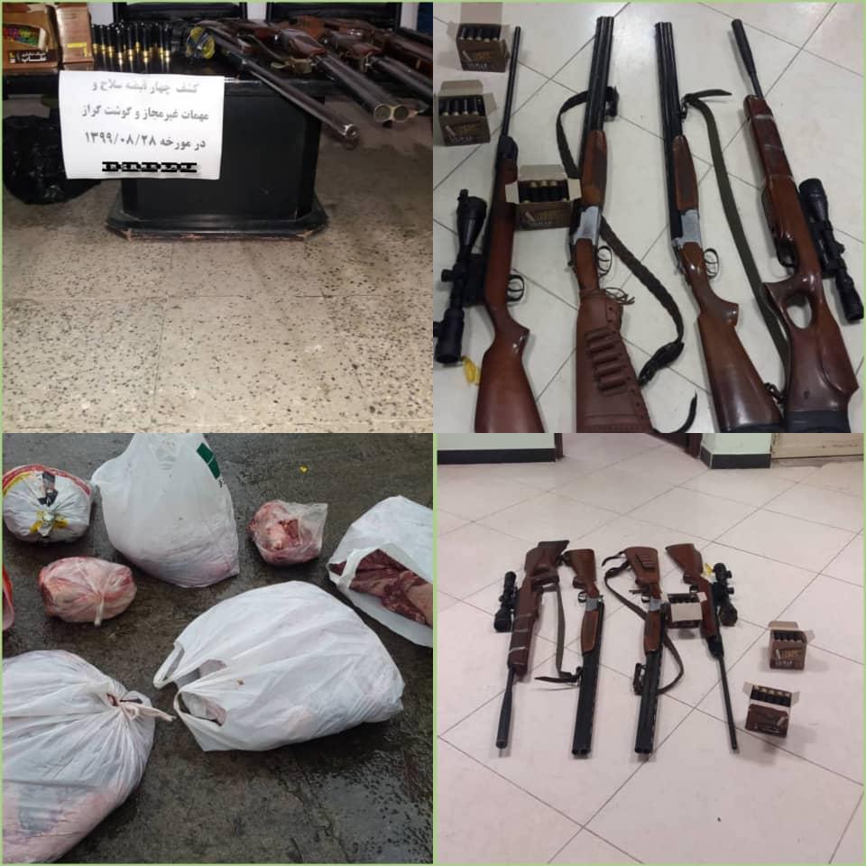 ShowObjectPicture - شکارچیان گراز و تشی به همراه ۴ قبضه سلاح در سیاهکل دستگیر شدند